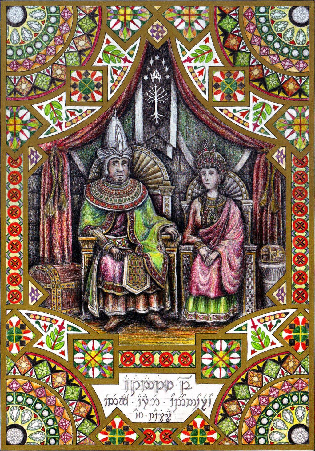 Atanatar II. Alcarin