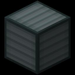 Dwarven Steel Ingot