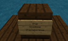 Harda movecraft ship sign.png