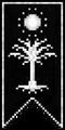 Anorien Banner
