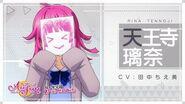Tennoji Rina Self-Introduction