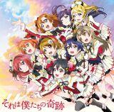 Sore wa Bokutachi no Kiseki (Cover).jpg