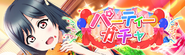 Party Scouting - June 14, 2021 (Gacha)