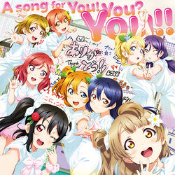 A song for You! You? You!! (Cover).jpg