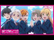 【限定公開】未来は風のように - Liella!【TVアニメ『ラブライブ!スーパースター!!』ED主題歌 第2話ver