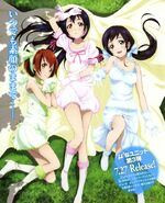 Lily white Characters