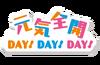 Genki Zenkai DAY! DAY! DAY! Title.png