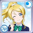 Otonokizaka High Third-Year (Ayase Eli) Icon
