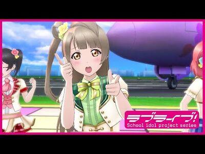 【スクスタ】μ's『Wonderful_Rush』MV