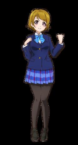 Koizumi Hanayo (Uniform).png