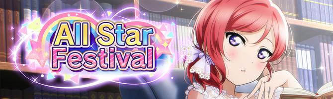 All Star Festival - July 30, 2021 (Gacha - EN).png
