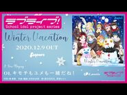 Duo & Trio Collection CD Vol 2 Winter Vacation Preview