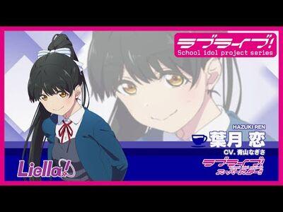 Liella!_Member_Introduction_Video_-_Ren_Hazuki
