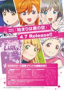 Love Live! Days Volume 12 March 2021 Issue Liella 1st Single