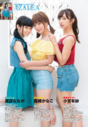 Young Jump GOLD Vol.2 Oct 2017 Issue - 04