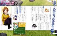 Dengeki G's Magazine Apr 2016 Rin