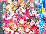 Love Live! School idol festival ~after school ACTIVITY~