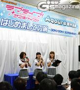 Doki-Doki Sunshine!! Campaign Event 2nd Years 2