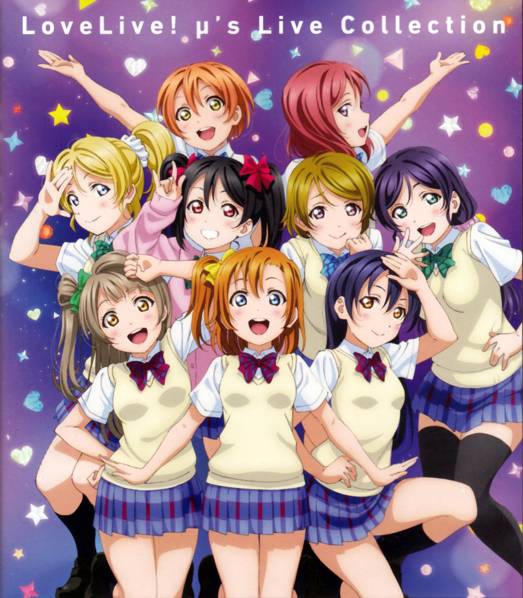 Love Live! Muse Live Collection Blu-ray