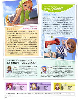 Dengeki G's Magazine Oct 2015 Chika You.jpg