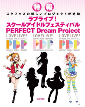 Perfect-dream-project-teaser.png