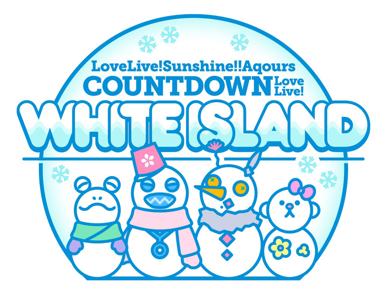 Aqours ONLINE LoveLive! ~WHITE ISLAND~