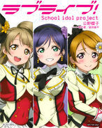 LL S2BD5 Booklet 2