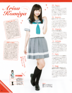 Seiyuu Animedia Nov 2016 - 16 Arisha