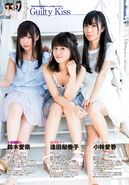 Young Jump GOLD Vol.2 Oct 2017 Issue - 05