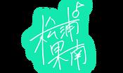 Kanan Signature.png