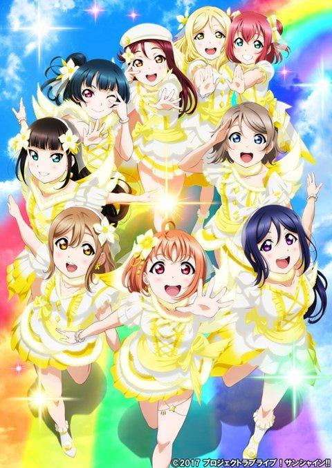 Aqours 5th LoveLive! ~Next SPARKLING!!~