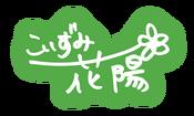 Hanayo Signature.png