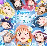Kimi no Kokoro wa Kagayaiteru kai Cover.jpg