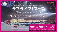 「LoveLive! Series 9th Anniversary ラブライブ!フェス Blu-ray Memorial BOX」CM 30秒Ver.