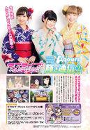 Dengeki G's Mag Code A - Arisha Suwawa King