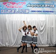 Doki-Doki Sunshine!! Campaign Event 2nd Years 1
