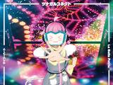 Tsunagaru Connect