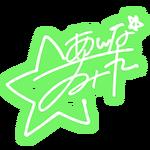Sumire Signature.png