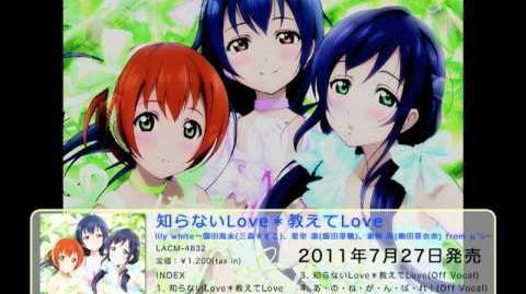 Shiranai_Love*Oshiete_Love_PV