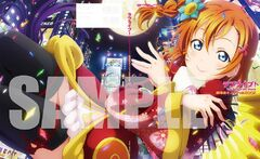 Love Live! The School Idol Movie Official Book.jpg