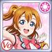 R 100011001 Honoka Idolized Icon.png