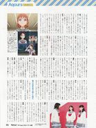 Seiyuu Bible 2018 - 03