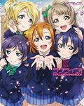 Love Live! School Idol Memories Cover.jpg