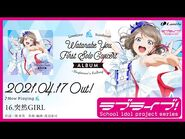 【Preview】LoveLive! Sunshine!! Watanabe You First Solo Concert Album ~Beginner's Sailing~