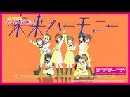 "Animation PV ""Mirai Harmony"""