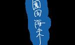 Umi Signature.png
