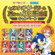 Rin SEGA Staff Image Girl Dec 2014