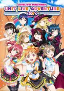 Love Live! Sunshine!! Unit Live Adventure 2020