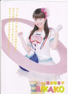 Aqours First Live Pamphlet - 13