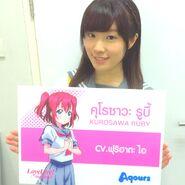Anime Festival Asia Thailand 2016 - Furihata Ai